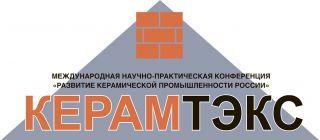 ЕВРОПОЛИМЕР принял участие в научно-технической конференции КЕРАМТЭКС-2019