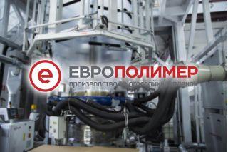 """В компании ООО """"Европолимер"""" проведена внеплановая специальная оценка условий труда."""