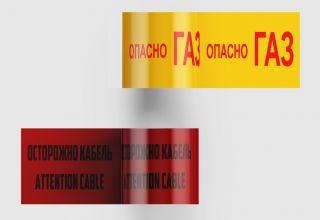 Качественные ленты «ЕВРОПОЛИМЕР»  в наличии и под заказ!