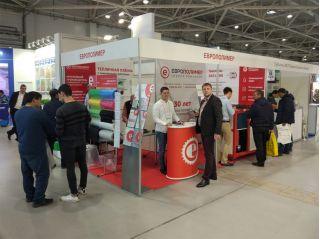 ЮГАГРО-2018. Международная выставка техники, оборудования и материалов для производства и переработки растениеводческой сельхозпродукции
