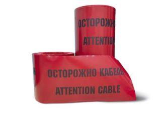 Компания «ЕВРОПОЛИМЕР» начала выпуск сигнальной ленты!