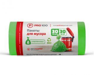 Сделаем жизнь чище и удобнее! Компания «ЕВРОПОЛИМЕР» начала производство мусорных пакетов в г. Ростов-на-Дону.