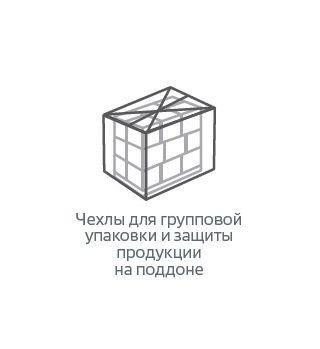 Компания «ЕВРОПОЛИМЕР» обеспечит защиту вашего груза на паллетах!